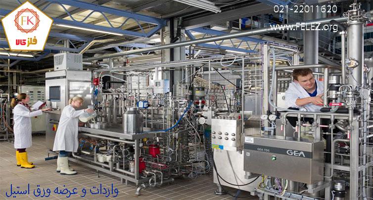 استنلس استیل در صنعت لبنیات