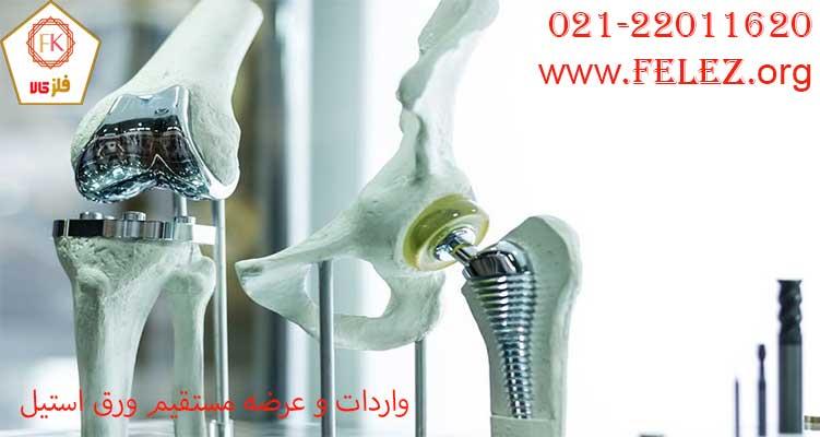 کاربرد ورق استیل 304 در صنایع پزشکی