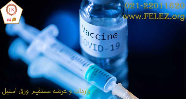 موضوع آهنربایی شدن بدن افراد پس از تزریق واکسن کرونا چیست؟
