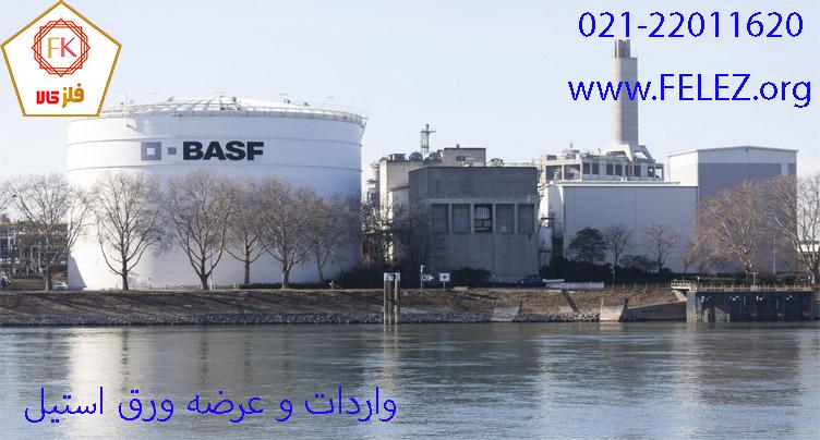 ورق استیل در صنایع نفت و گاز
