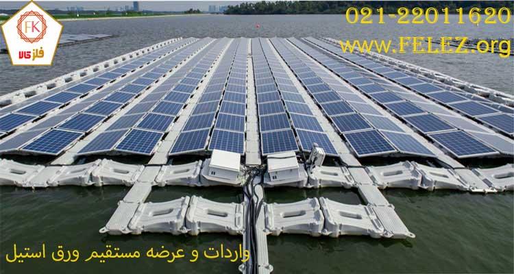 کاربرد ورق استیل در صنعت انرژی های تجدیدپذیر
