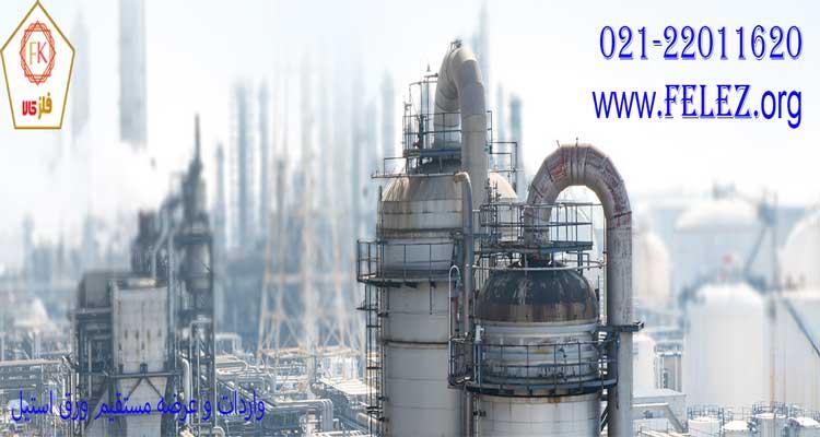 استفاده از ورق استیل در صنایع شیمیایی و پتروشیمیایی